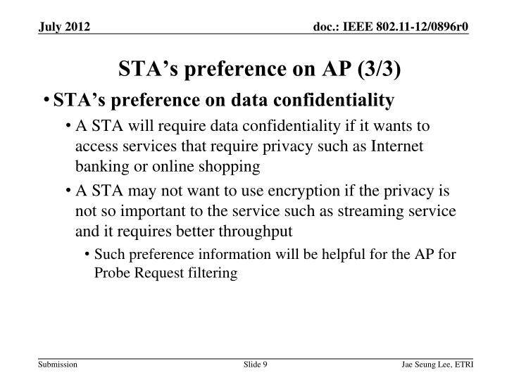 STA's preference on data confidentiality