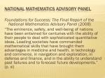 national mathematics advisory panel