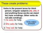 these create problems8
