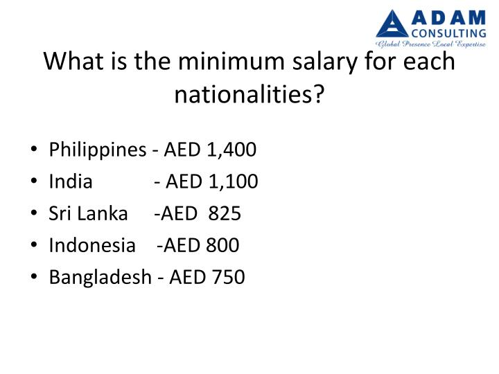 What is the minimum salary for each nationalities?