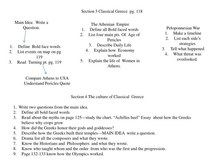 Section 3 Classical Greece  pg. 118