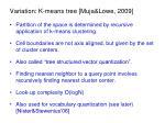 variation k means tree muja lowe 2009