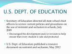 u s dept of education