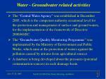 water groundwater related activities