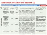 application procedure and approval 3
