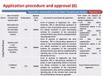 application procedure and approval 6
