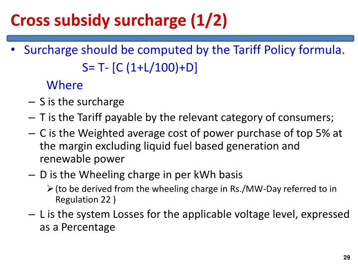 Cross subsidy surcharge (1/2)