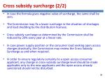 cross subsidy surcharge 2 2