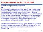 interpretation of section 11 ea 2003