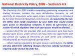 national electricity policy 2005 section 5 4 5