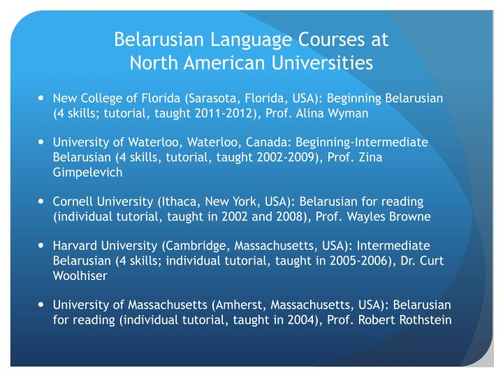 Belarusian language courses at north american universities