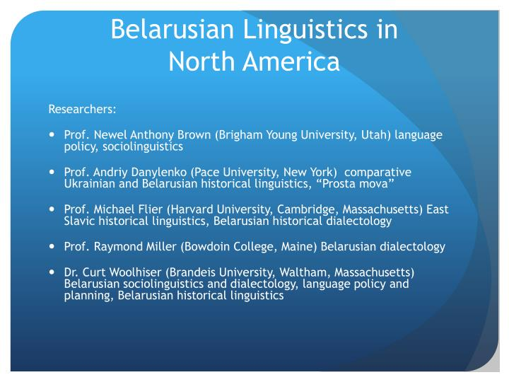 Belarusian Linguistics in