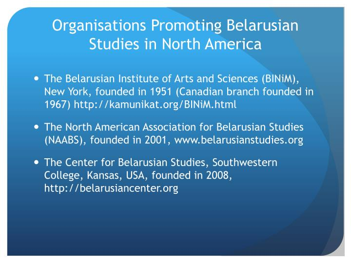Organisations promoting belarusian studies in north america