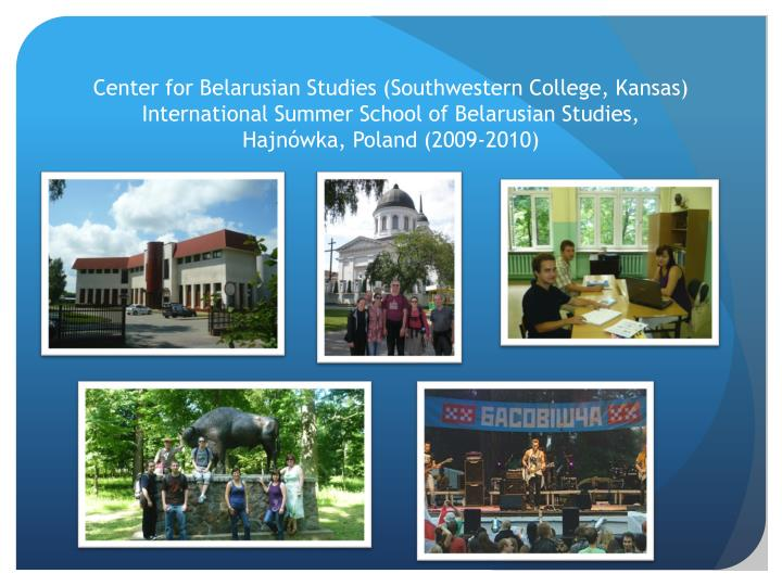 Center for Belarusian Studies (Southwestern College, Kansas)