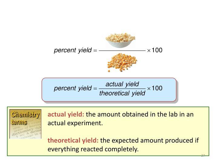 actual yield: