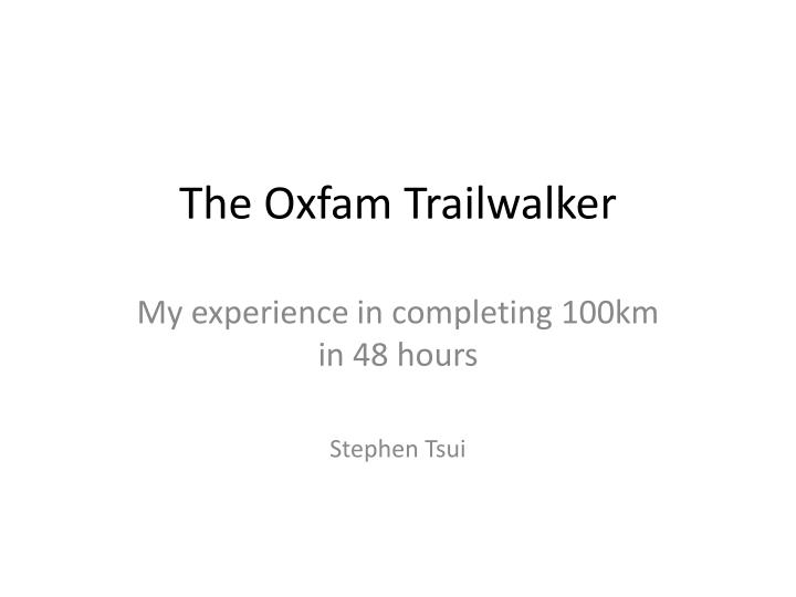 the oxfam trailwalker