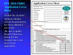 ffy 2010 cdbg application cover sheet