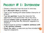 project 1 interview