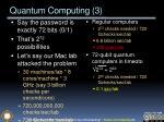 quantum computing 3