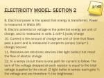 electricity model section 2