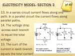 electricity model section 3