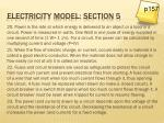 electricity model section 5