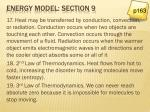 energy model section 9