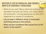 section 6 cvr in parallel and series who s in control p644 659