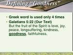 defining goodness3