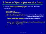 a remote object implementation class