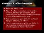 customer profile consumer