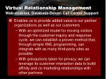 virtual relationship management2