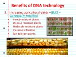 benefits of dna technology1
