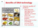 benefits of dna technology2