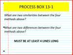 process box 13 1