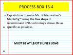 process box 13 4