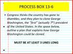 process box 13 6