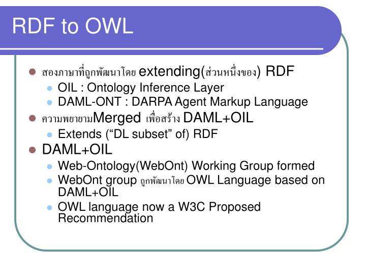 RDF to OWL