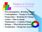 stages of change prochaska diclemente