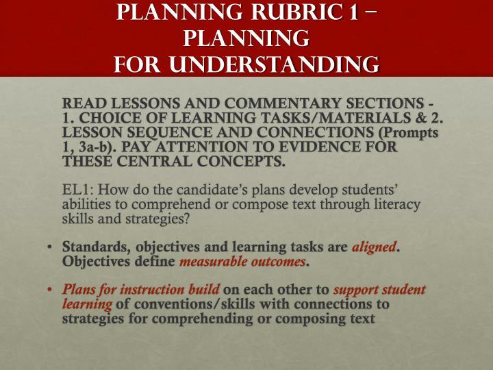 Planning Rubric 1 –