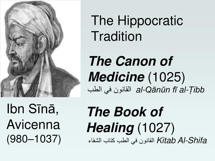 The Hippocratic Tradition