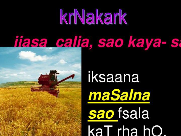 krNakark