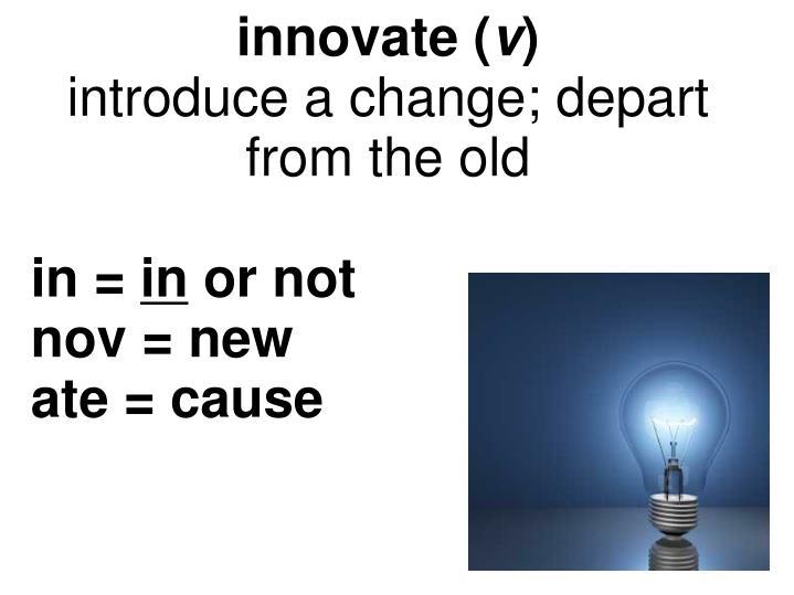 innovate (
