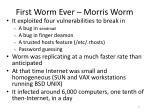 first worm ever morris worm1