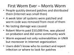 first worm ever morris worm2