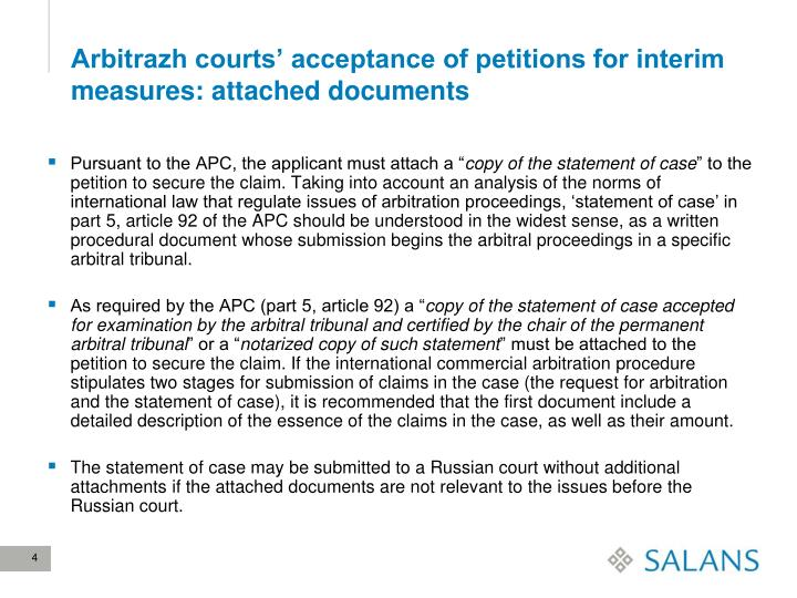 Arbitrazh courts' acceptance of petitions for interim measures