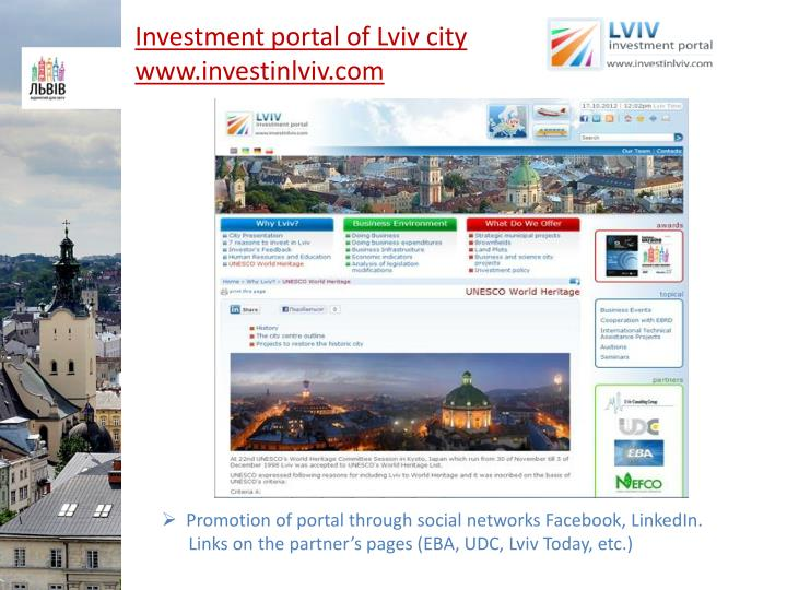 Investment portal of