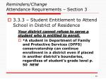 reminders change attendance requirements section 3