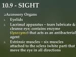 10 9 sight