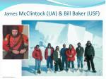 james mcclintock ua bill baker usf